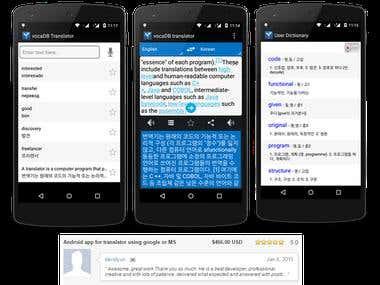 VocaDB Translator