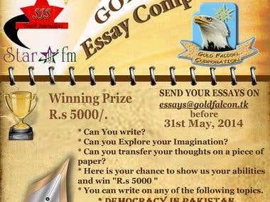 Gold Falcon Essay Competition