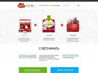 Anyadv