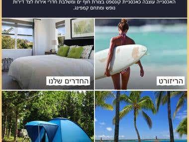 Web design for resort