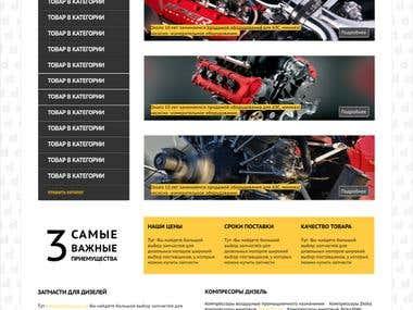 Web design and developmenr for diesel auto parts store