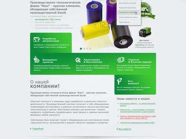 PSD website design, template design and development
