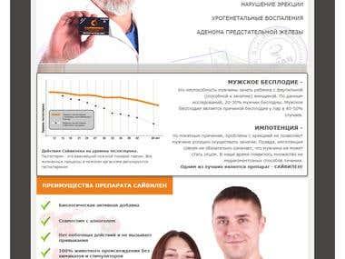 Individual web design and custom development