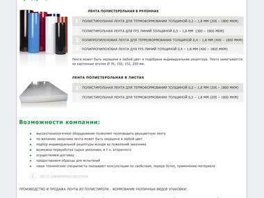 Website template design and codding