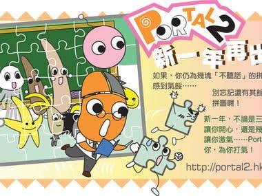 Mascot of the Portal 2 (10)