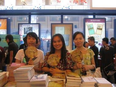 2009 Shanghai Book Fair