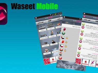 Waseet Mobile وسيط موبايل iOS + Android App