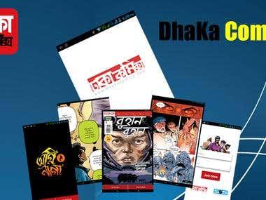Dhaka Comics ( বাংলা কমিক্স ) Android App