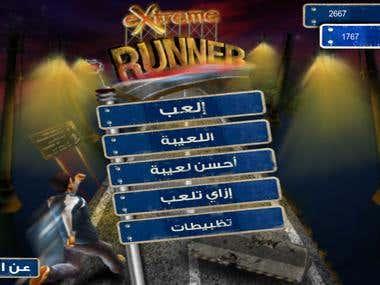 eXtreme_Runner