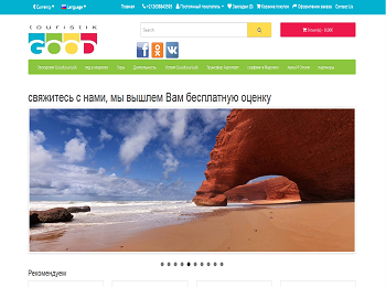 goodtouristik.com