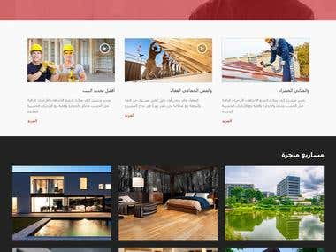 Arabic Web Work