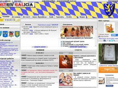 «Ostriv» Online Newspaper