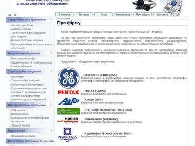 «Medmarket» Ltd.