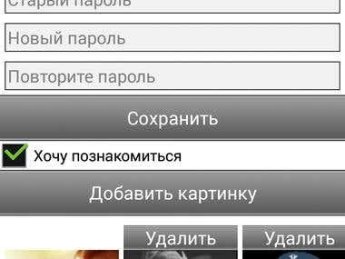 Mobile Application 2
