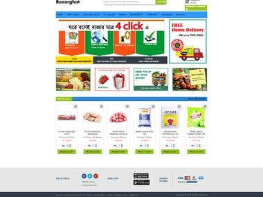 e-commerce webportal