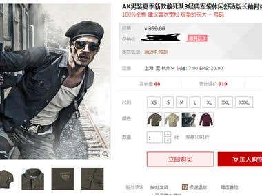 Chinese to English Prestashop Product Upload