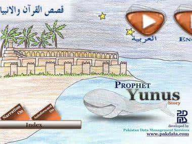 Quran Story - Prophet Yunus