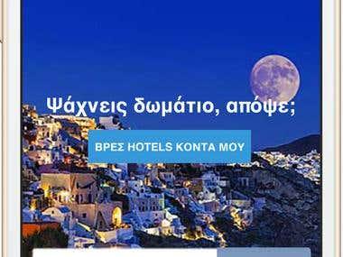 Multi-platform Booking mobile application