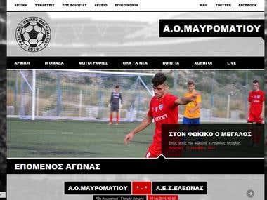 ao.mavromati.gr