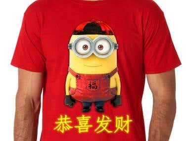 T-Shirt Desain