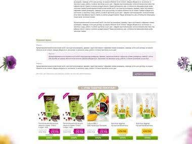 Zarstvo Aromatov - E-commerce portal