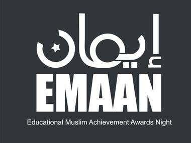 Logo - Emaan