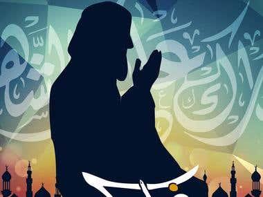 Ramadan Karim Poster