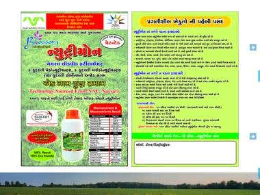 Neutrimon Farmer\\\'s Product Website