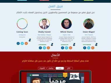 Egit-Services Website