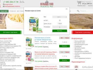 Bergamo. Product shop (CodeIgniter)
