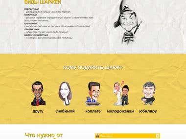 Website PresentCreative