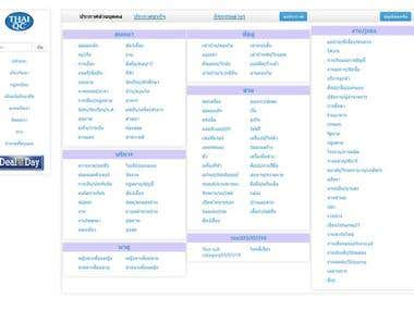 Classified  website in Core PHP