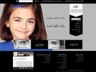 Sharif Eye Center