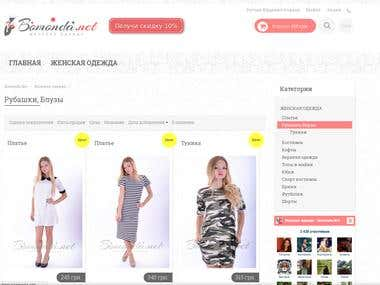 E-shop for women (Shop-script CMS, Responsive)