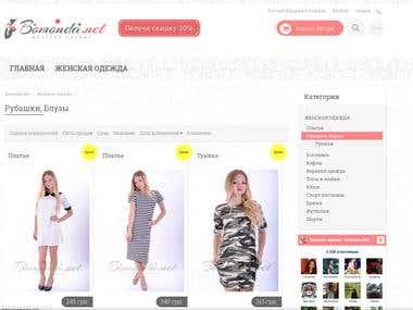 E-shop for women (Shop-script CMS, Responsive)