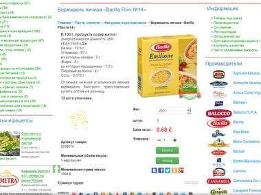 Bergamo-2. Product shop. (CodeIgniter, Responsive design)