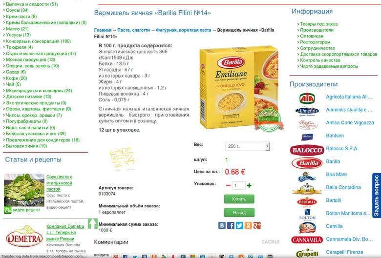Bergamo-2  Product shop  (CodeIgniter, Responsive design) | Freelancer