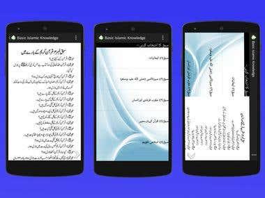 Basic Islamic App