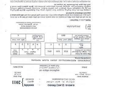 Gce A/L certificate of in sri lanka