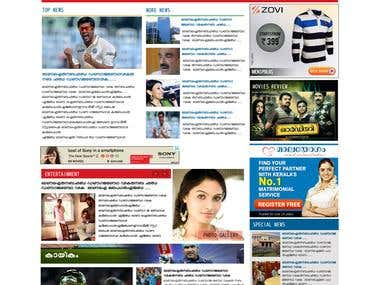 Malayalam language news portal.