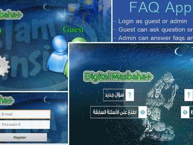 Android App- FAQ