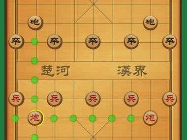 Chinese Chess newtwork game