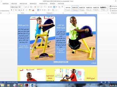 Kidsfit machines