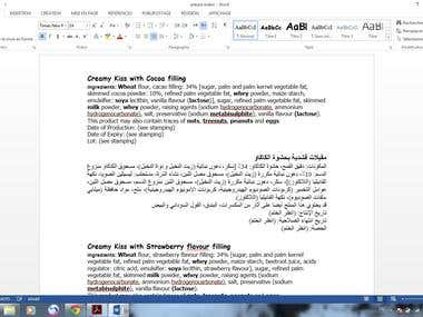 arabic translation of product description