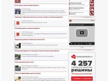 Website Tula.ru