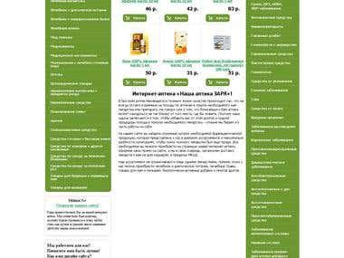 Online store s-zary