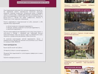 Website EliteHome