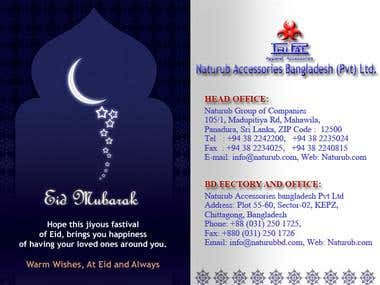 Eid-Wish Card for Email