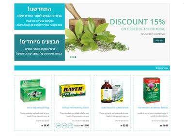 DutyPharm (Magento RTL E-Commerce)