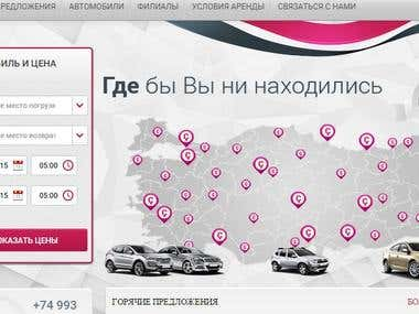Translation of cizgirentacar.com